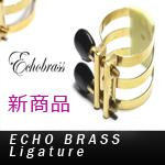 (広告)ブリルハート復刻版リガチャーの《EchoBrassLigatureエコブ・ブラス・リガチャー》販売サイト